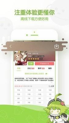 谜妹mimei官网app