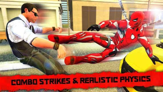超级忍者之战游戏下载