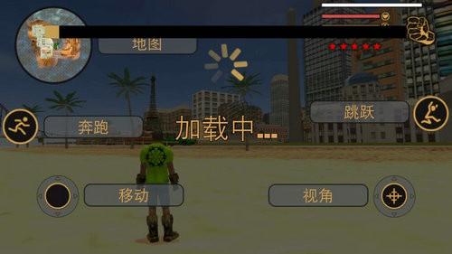 城市英雄传说游戏下载