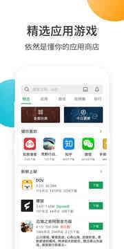酷安市场app官方下载官网版