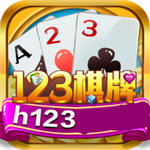h123棋牌最新官网版