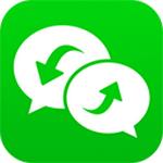 微信聊天记录恢复安卓版