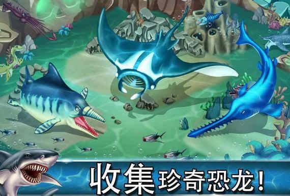 侏罗纪恐龙水世界内购破解版