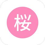 樱花动漫专注动漫的门户网站app