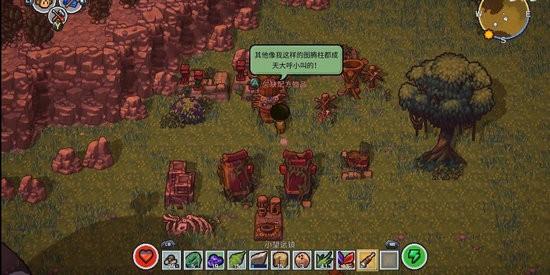 岛屿幸存者中文版手游