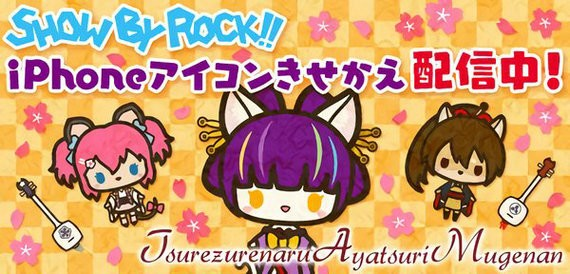 show by rock手游汉化版
