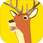 疯狂鹿模拟器中文版