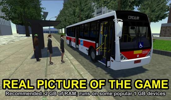 宇通巴士模拟器2021无限金币版