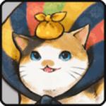 猫咪天堂最新版