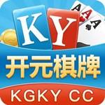 kg棋牌在线平台官网版