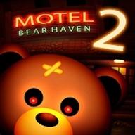 小熊天堂2汽车旅馆