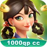 千秋棋牌1000qpcc最新版