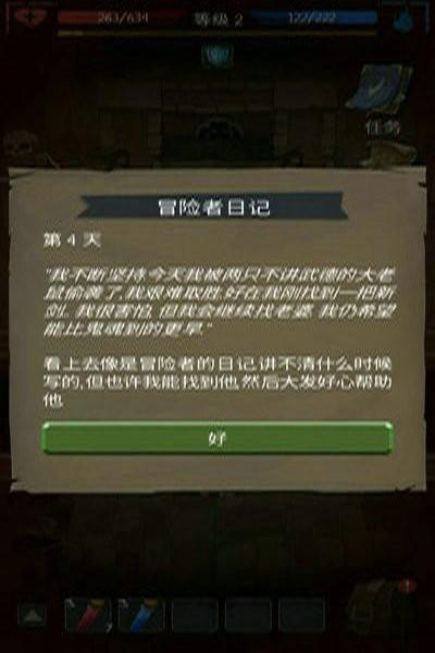 命运的秩序汉化版下载