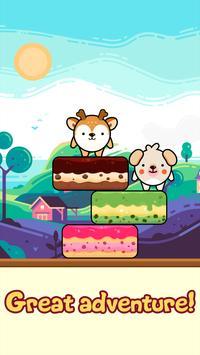 蛋糕跳游戏下载中文版