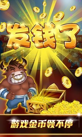 抢庄斗牛牛棋牌2021最新版