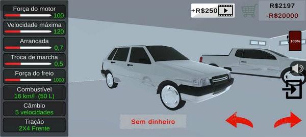 巴西汽车安卓版下载