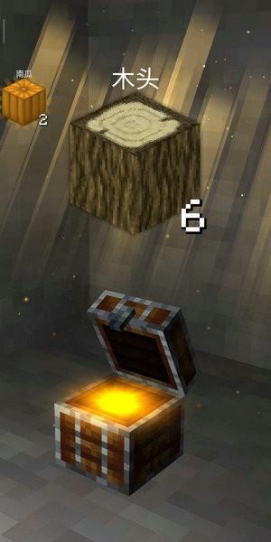 我的世界采矿游戏最新版