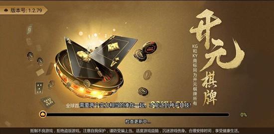 ky88棋牌官方网版