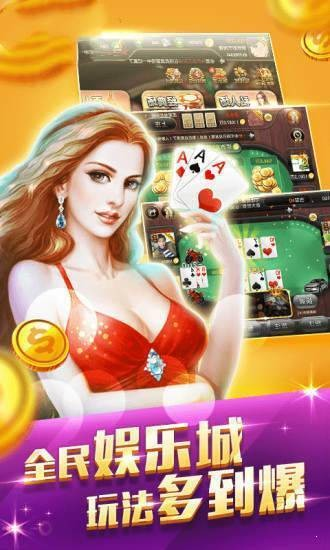 西湖棋牌娱乐手机版