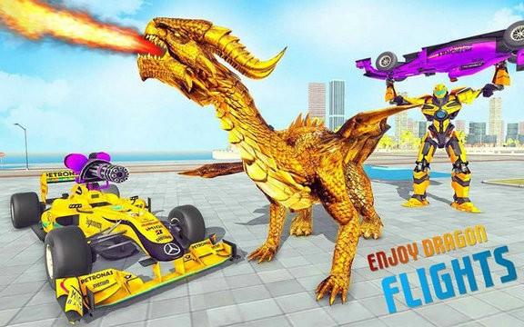 龙机机器人汽车游戏破解版下载