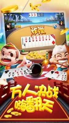 越乡游棋牌手机版