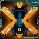DX艾克斯奥特曼变身模拟器
