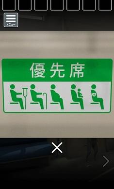 从车窗逃脱的猫中文版下载