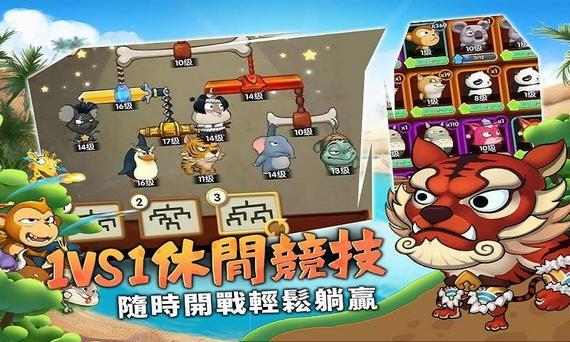 猴子也疯狂游戏中文版