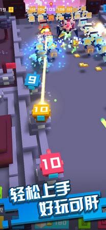 保卫方块游戏下载