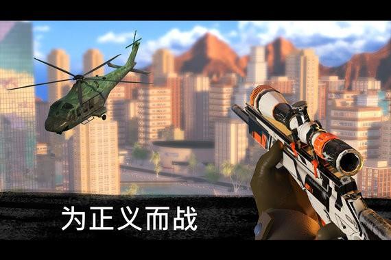 狙击行动代号猎鹰