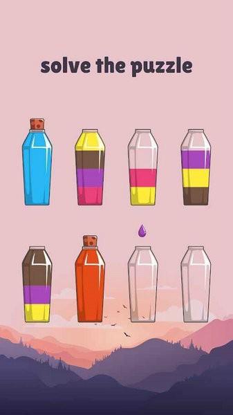 水排序拼图杯子