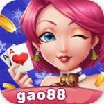 高光棋牌gao88