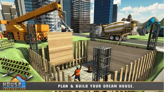 房屋建造模拟手机游戏
