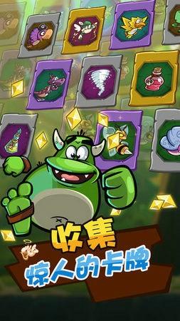 卡牌萌兽2中文破解版