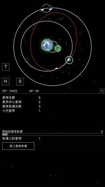 沙盒星球无限gp无限ap版