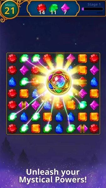 宝石魔术神秘匹配无限金币破解版