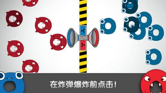 红蓝大作战游戏安卓版