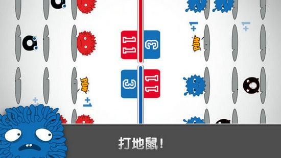 红蓝大作战下载免费版