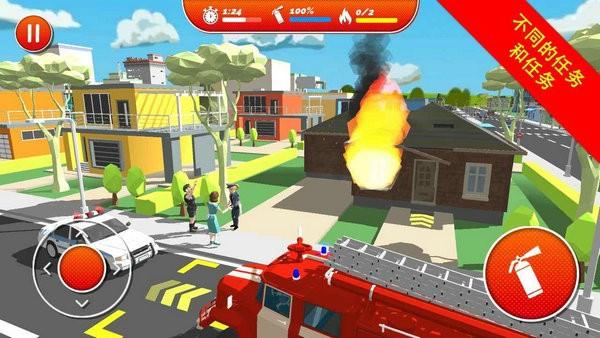 城市消防员英雄游戏下载安卓版
