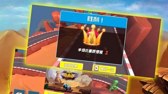 王者赛车模拟器游戏下载