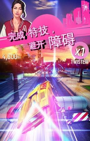 狂野飙车5破解版中文版