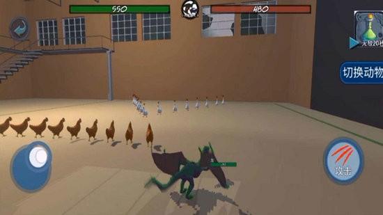 动物融合大乱斗游戏安卓版