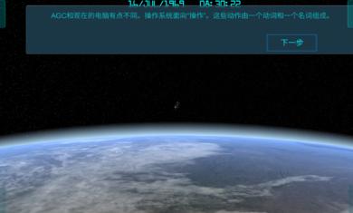 太空舱模拟器破解版下载