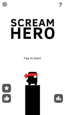 英雄必须吼下载中文版