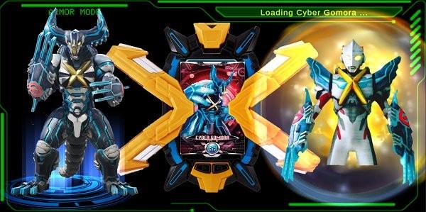 DX超人变身模拟器