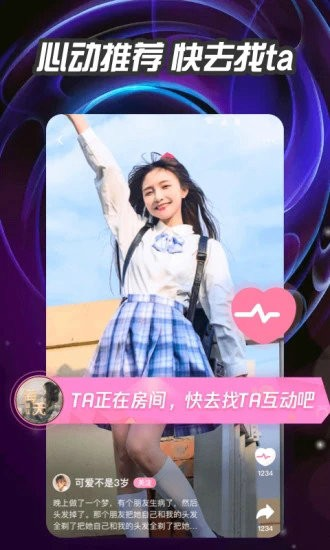 花吱app下载