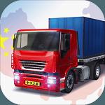 中国卡车之星 v1.0