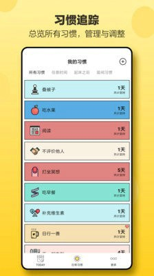 小日常app永久会员版
