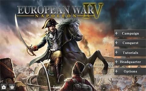 欧陆战争4完美破解版