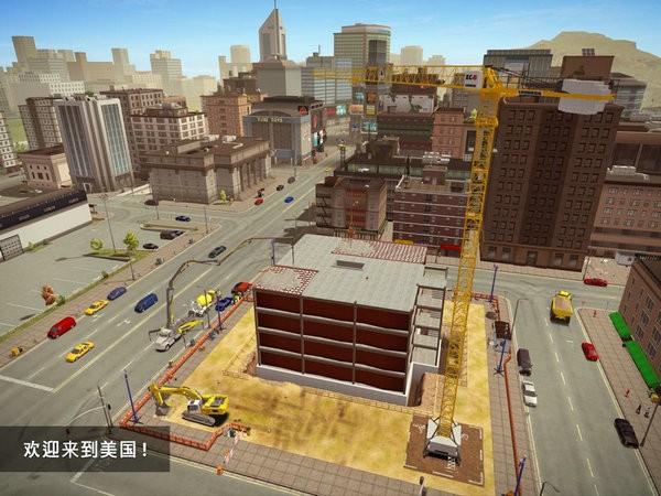 美国工地建设模拟破解版下载